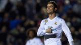 Кристиано Роналдо: Не се заблуждаваме, че ще ни бъде лесно срещу Пари Сен Жермен