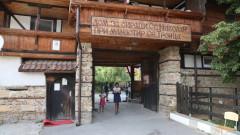 Задържаха 26-годишен намушкал с нож мъж в приюта в Нови хан