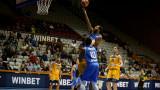 Пуснаха в продажба пакетни билети за Купата на България по баскетбол
