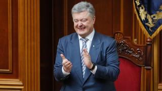 Порошенко мечтае след мандата си да представлява Украйна в ЕП