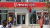 Най-голямата турска банка ще помага на гражданите да плащат дълговете си