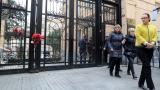 Карлов застрелян с 9 куршума, убиецът преди е охранявал руското посолство