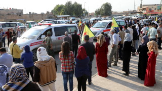 Изтеглихме се от зоната за сигурност в Североизточна Сирия, обявиха кюрдите