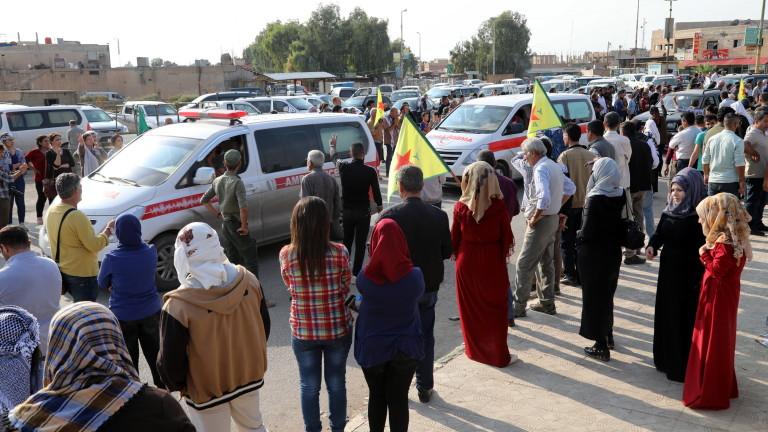 Сирийските кюрди изтеглиха всичките си сили от зоната за сигурност