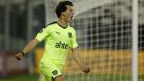Манчестър Юнайтед подписва с уругвайски талант