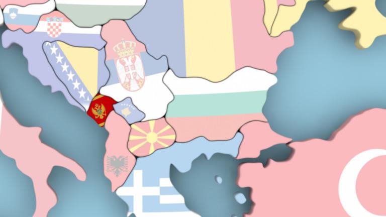 ЕС вече не може да гарантира членство на Западните Балкани
