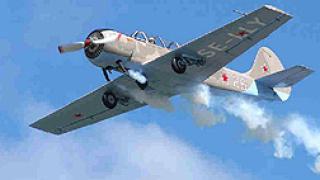 4-та самолетна катастрофа за тази седмица в Русия
