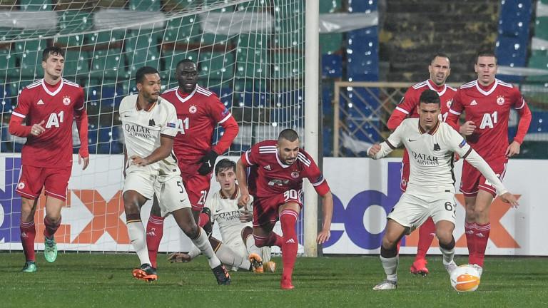 Победата на ЦСКА над Рома носи бонуси в Европа