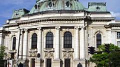 СУ осъвременява учебните планове за юристите по съвет на бизнеса