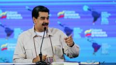 АП: Европейският съюз обмисля санкции срещу Мадуро