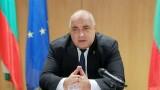 Борисов препоръча празници в тесен семеен кръг