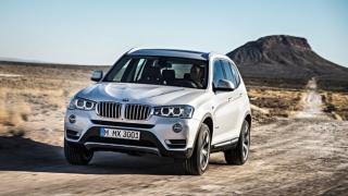 BMW с пета поредна рекордна година в продажбите