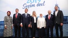 Разгорещен дебат на кандидатите за кмет на Истанбул