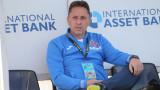 Атанас Атанасов вече не е треньор на Монтана