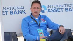 Атанас Атанасов определи групата за мача с Етър