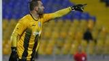 Героят за Черно море е бил пред трансфер в Левски