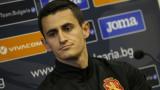 Георги Костадинов отново с капитанската лента на Арсенал (Тула)