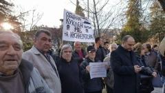 Жителите на Куклен не искат крематориум в града си
