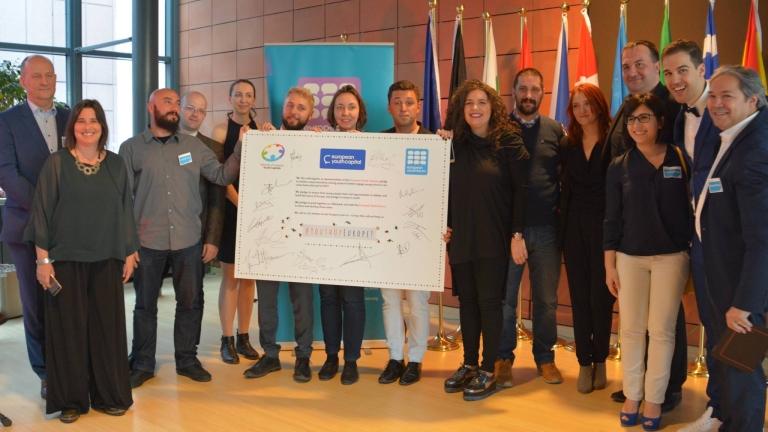 Включват младите в дебата за бъдещето на Европа
