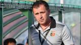 Бруно Акрапович с претенции към съдията в мача с Берое