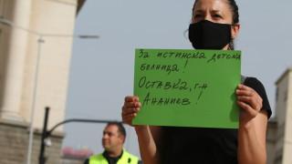 Десетки са на протест срещу строежа на Детската болница със старото скеле
