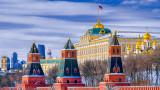 Русия драстично съкрати вложенията си в американски дълг