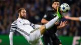 """Ювентус разплака претъпкания """"До Драгао"""" и реши всичко още в първия мач"""