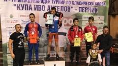 """Перник посреща 5-ия турнир """"Иво Ангелов"""""""