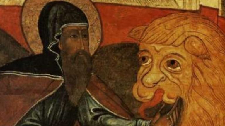 На 4 март честваме Св. Герасим Йордански