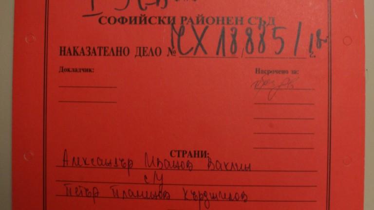 Петър Кърджилов: Ваклин е лъжец, оттеглил е жалбата си срещу мен