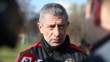 Радослав Здравков: Наследих готов отбор, нови в момента не ни трябват