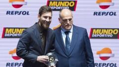 Президентът на Ла Лига рони горчиви сълзи за Лионел Меси