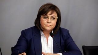 Нинова вижда Борисов по своя път, но много закъснял