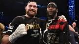 Тайсън Фюри: Искам да се бия с Уайлдър. След това ще направя мач с шампиона на UFC
