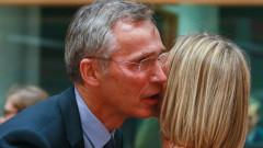 Столтенберг не иска ЕС да се конкурира с НАТО и да дублира функции на алианса