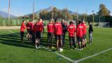 ЦСКА без четирима за първата контрола в Испания