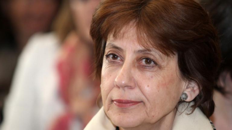 Бившият премиер в служебно правителство Ренета Инджова е претърпяла инцидент,