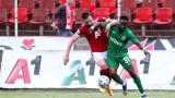 Възможен е мач ЦСКА - Лудогорец в Лига на конференциите