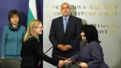 """България подписа със """"Шел"""" договора за проучване за нефт и газ в Черно море"""