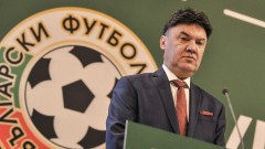 Борислав Михайлов за БФС, Любослав Пенев и Христо Стоичков