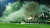 Феновете на Пирин пожелаха отборът им да се премести в македонското първенство