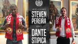 """ЦСКА отмъкна Данте Стипица под носа на Левски! """"Червените"""" представиха и Стивън Перейра"""