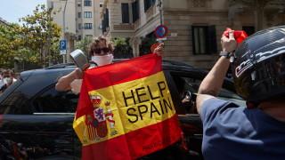 """Испания ще """"харчи""""  над $3 милиарда годишно за минимален базов доход"""