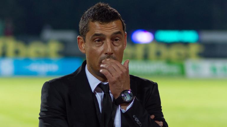 Треньорът на Берое Александър Томаш има поводи за притеснение преди