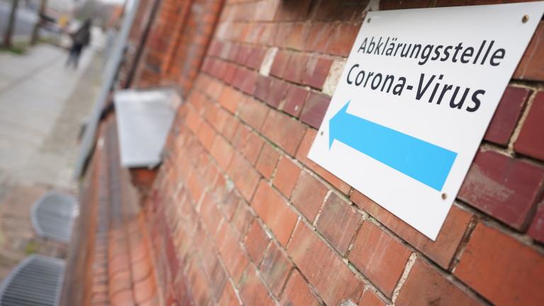 Кризата с коронавируса може да свие икономиката на Германия с 20,6%