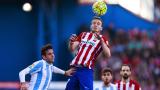 "Саул герой за Атлетико, ""дюшекчиите"" отново на 4 точки зад Барса"