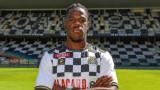 Гаюс Макута подписа в Португалия