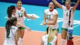 България записа убедителна победа над Куба във втория си мач от Мондиала