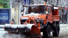 60 млн. лева за зимно почистване на републиканските пътища
