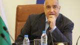 Някой може да посегне на магистрала като с базата на НСА, притеснен Борисов